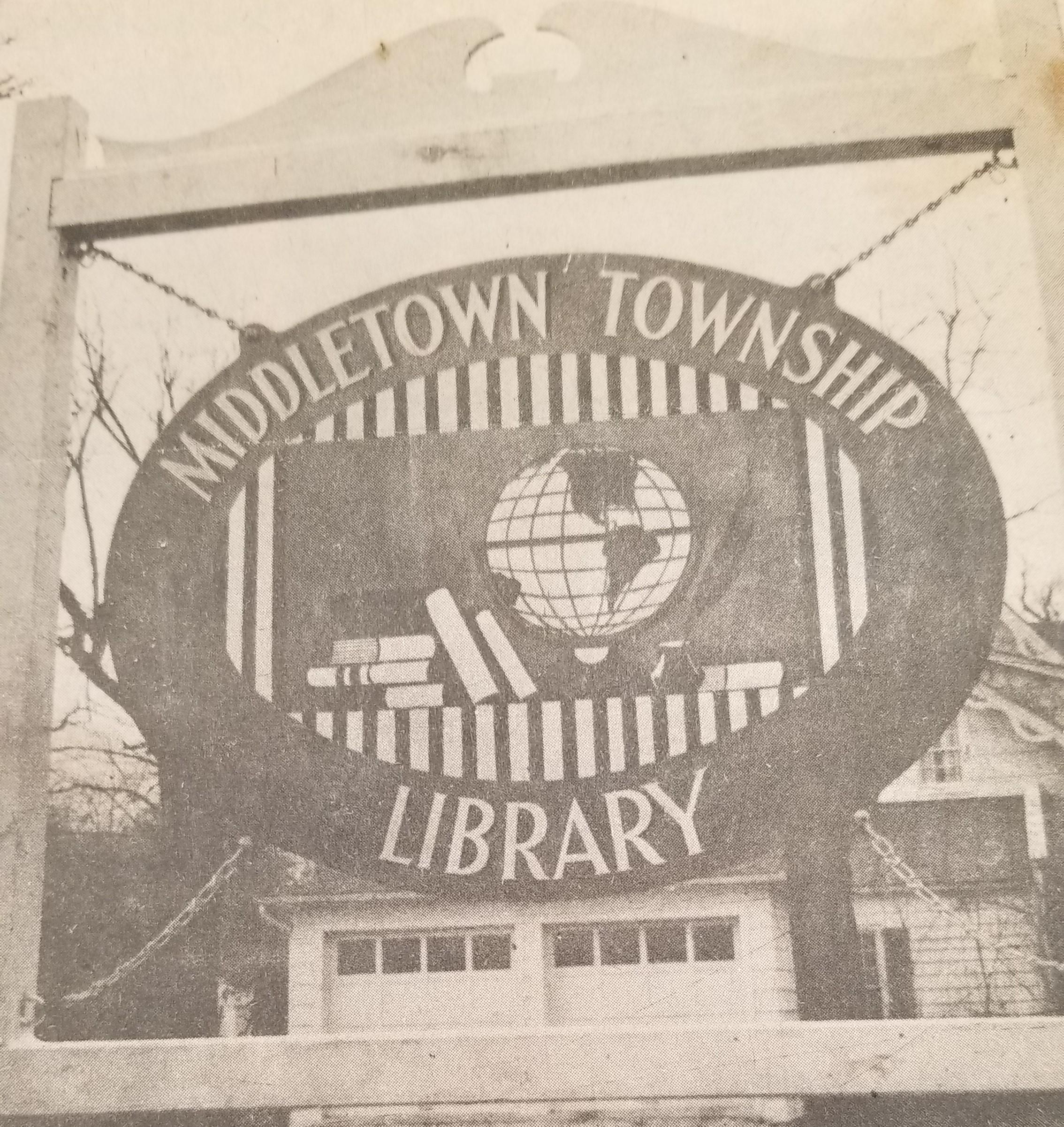 MTPL 1960s Logo