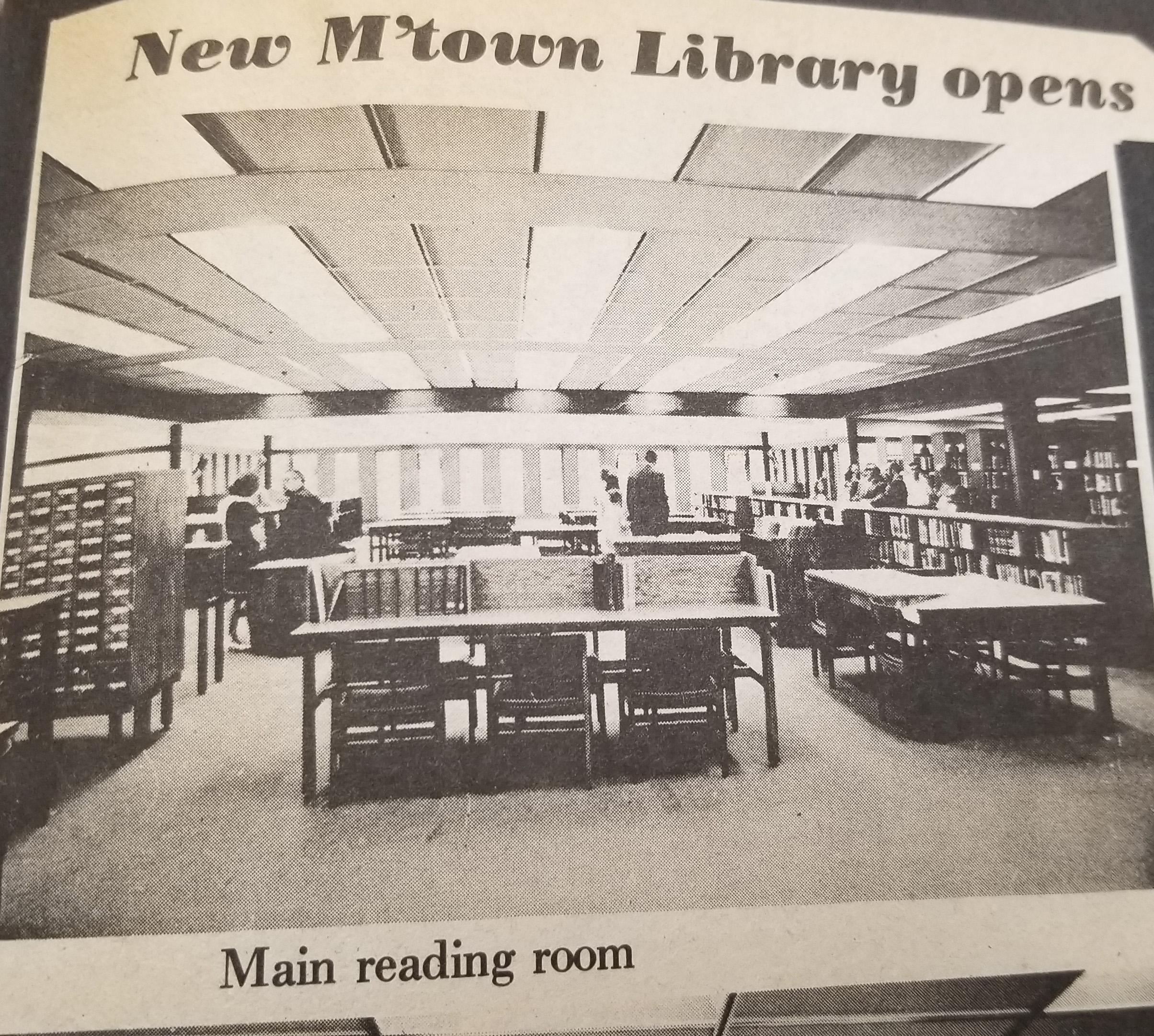 MTPL Opens 1960s